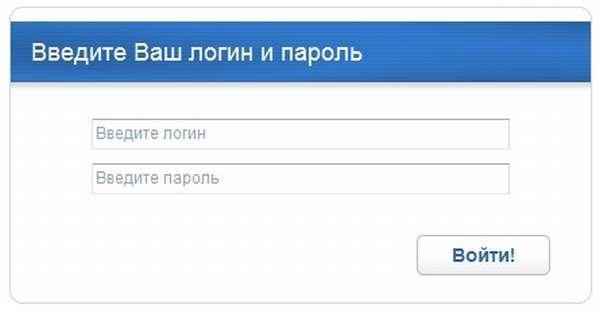 Как зарегистрироваться ивойти в«Домашний банк» Газпромбанка