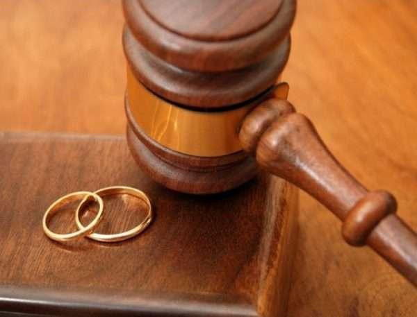 Судебный развод