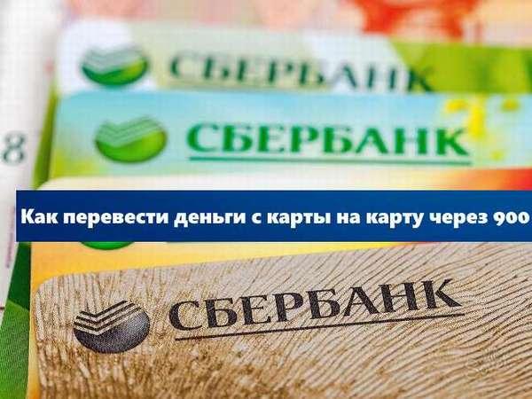 кредит в банке без отказа украина