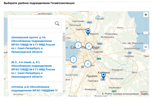 Скриншот карты с портала госуслуг