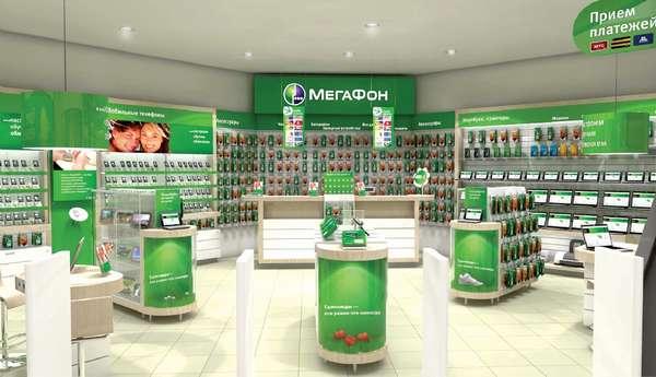 Обзор и подключение услуги «Переадресация вызова» от Мегафон