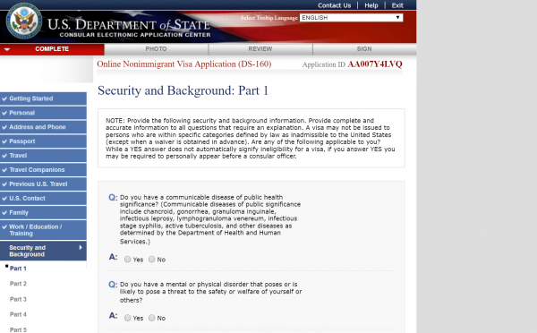 Раздел Security and Background