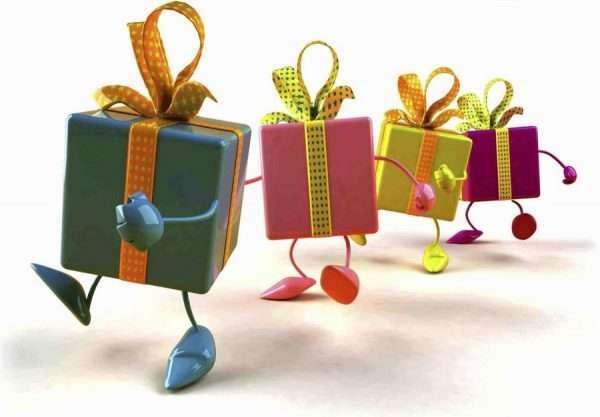 Подарки с ножками идут друг за другом