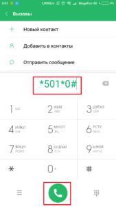Роуминг за границей от Мегафон обзор опций и услуг