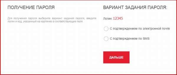 ДельтаКредит банк личный кабинет