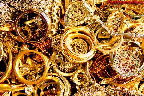 Много золотого лома