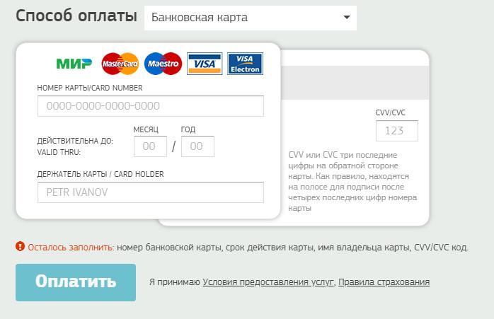 Медицинская страховка для поездки в Израиль для россиян в 2019 году: стоимость, отзывы и как купить онлайн