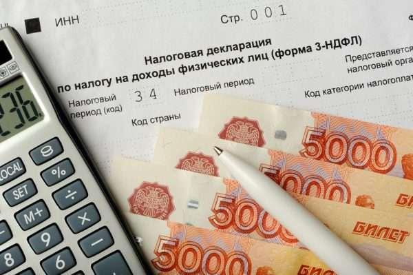 Декларация НДФЛ, деньги, калькулятор, ручка