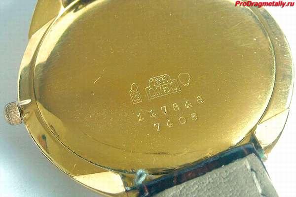 Клеймо 18 карат на золотых часах