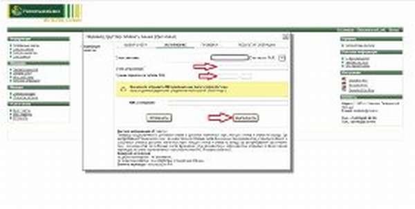 рсхб онлайн банк