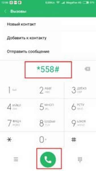 Список и обзор интернет-опций и пакетных тарифов от Мегафон