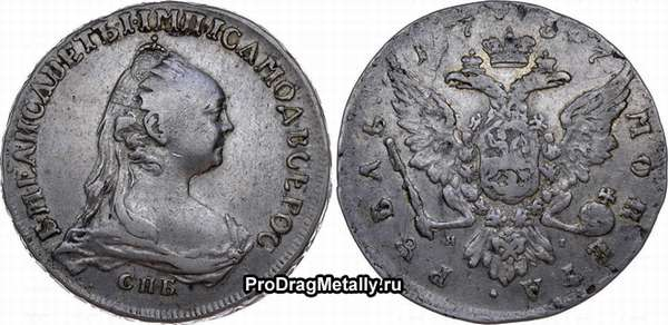 Серебряная монета Екатерины 2