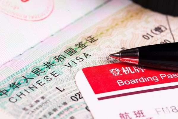 Виза в КНР