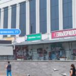 Где находятся офисы Мегафон в Кирове? Список адресов и график работы