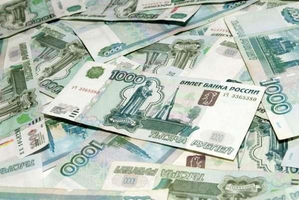 Денежные купюры достоинством в 1000 рублей