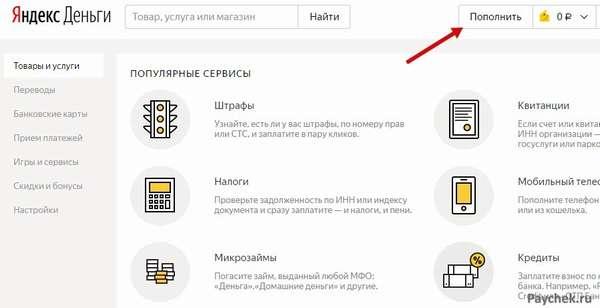 кредит инкассо рус что за банк отзывы