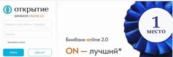 сбербанк головной офис адрес в москве