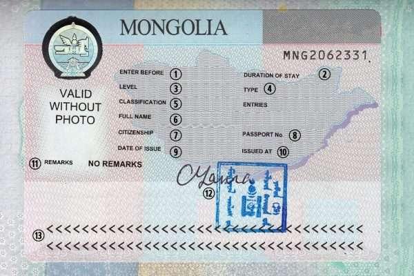 Виза в Монголию