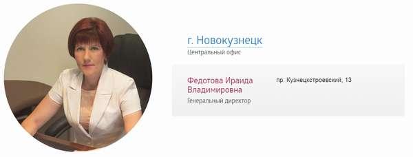 Онлайн ОСАГО Сибирский Спас страхование 2019: калькулятор и как оформить электронный полис