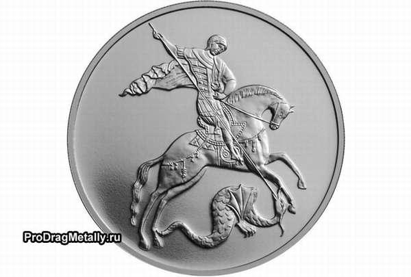 Георгий Победоносец серебро 3 рубля