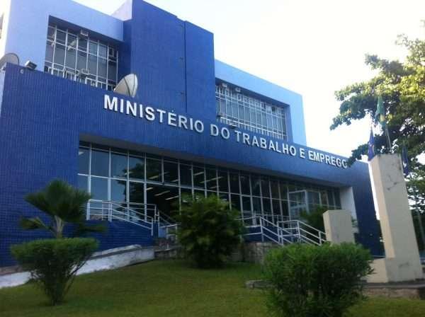 Здание Министерства Труда занятости в Бразилии