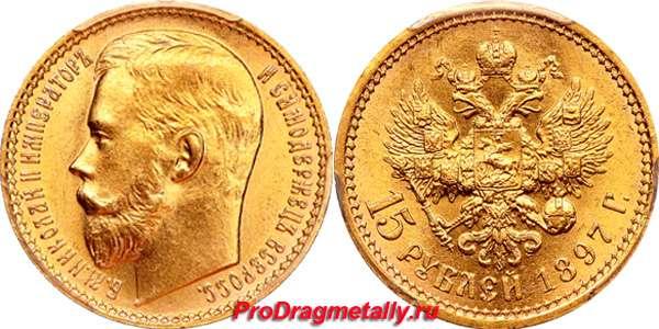 золотая монета Императорской России