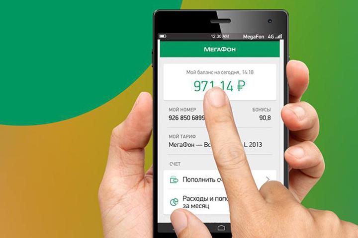 Повышение цен в международном роуминге сделал и Мегафон