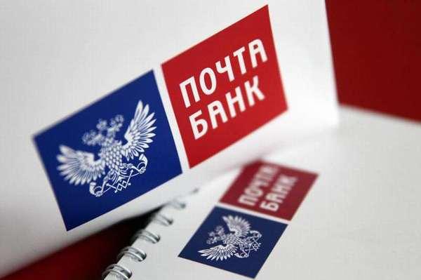 Бланк заявления на возврат страховки по кредиту в почта банке образец