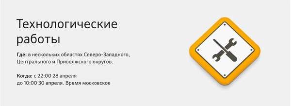 Сбербанк Онлайн не работает (приложение на андроиде)