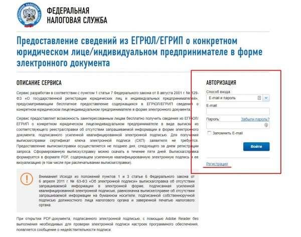 Справка об отсутствии регистрации в качестве ип онлайн ип минск регистрация