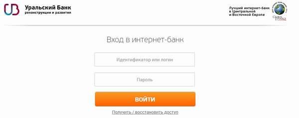 www кредит ру