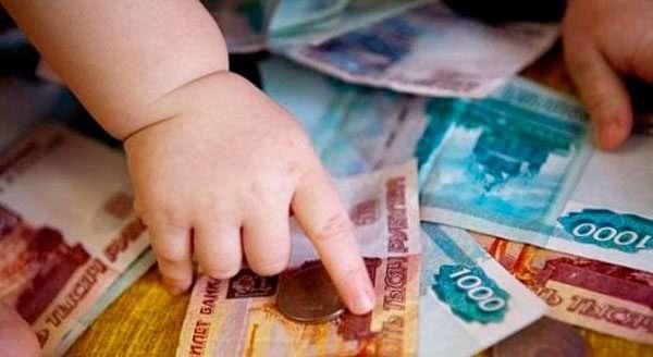 Руки ребёнка и деньги