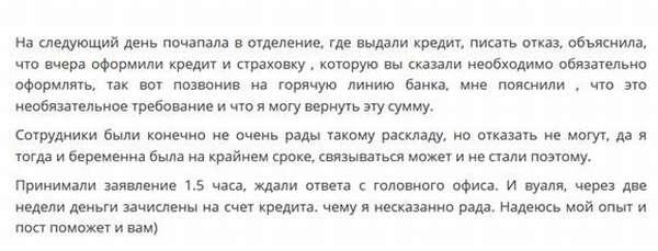срочно нужны деньги где взять в беларуси в городе молодечно