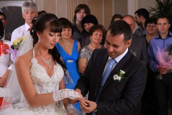 Торжественная церемония заключения брака
