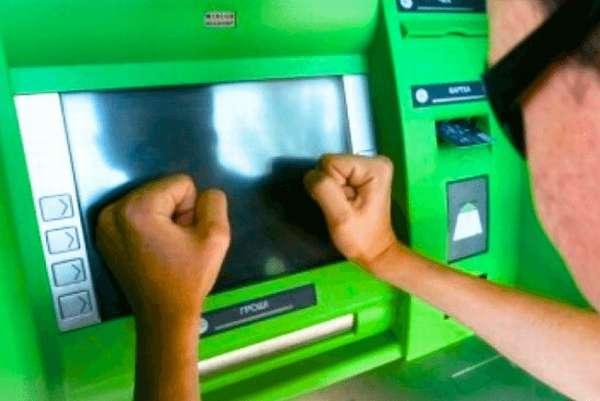 Что делать, если банкомат забрал карту Сбербанка