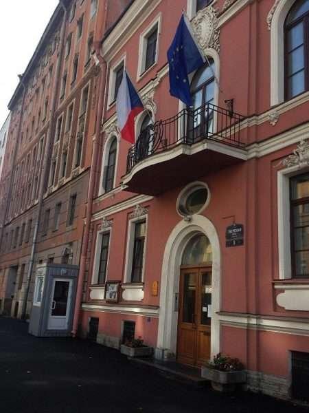 Здание посольства Чехии в Москве