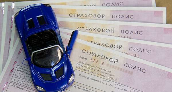 Машинка на бланках
