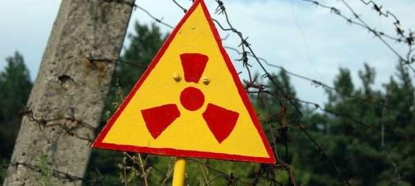 Знак, предупреждающий о радиационной опасности
