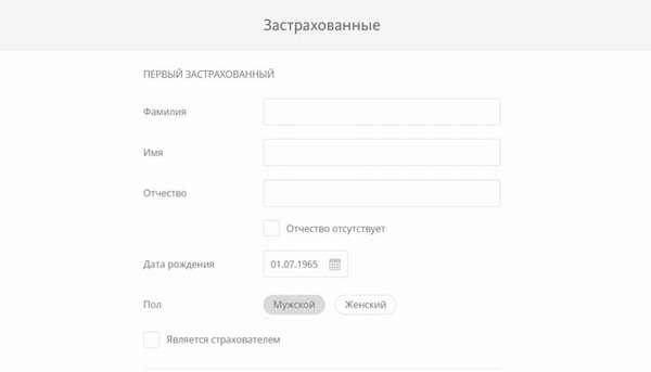 Узнать кадастровый номер квартиры по адресу онлайн
